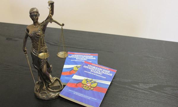 Заявление о составлении и выдаче мотивированных решений мирового судьи: образец