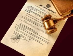 О необходимых документах для вступления в наследство после смерти мамы