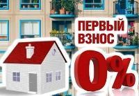 О взятии ипотеки: как оформить и получить, подробности, что нужно на квартиру