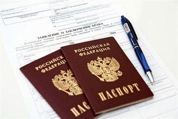 О порядке и условиях заключения брака: регистрация в ЗАГСе, как проходит