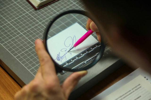 О подделке подписи: статья 327 УК РФ, что грозит за фальсификацию, ответственность