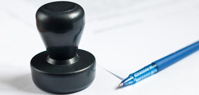 Справка 2 НДФЛ: печать нужна или нет, где она ставится, действительна ли справка